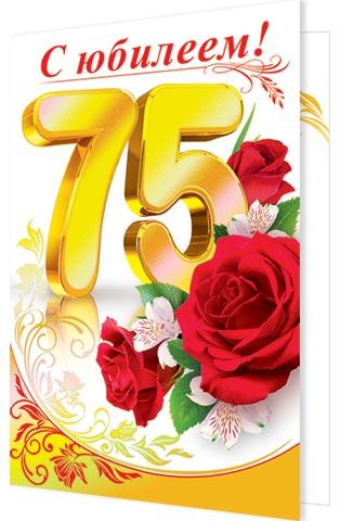 Поздравление с днем рождения риторика 53